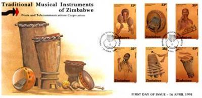 ジンバブエ古切手セット 伝統楽器