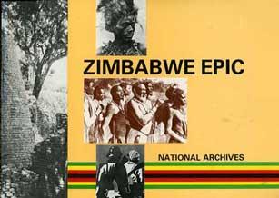 ジンバブエ エピック/ ナショナルアーカイブス